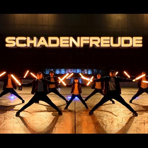 Schadenfreude - S3RL