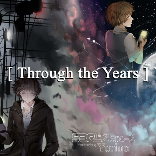 Remix Pack - Through the Years 175BPM